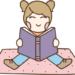 Libros sobre Emociones para niños